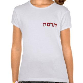 Hadassa, Hadassah - 3d Effect Shirts