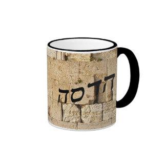 Hadassa, Hadassah - HaKotel (Western Wall) Coffee Mug