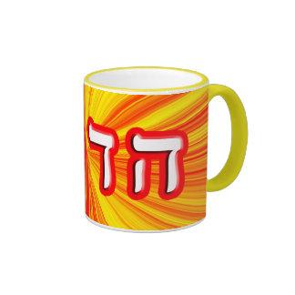 Hadassa, Hadassah Mug