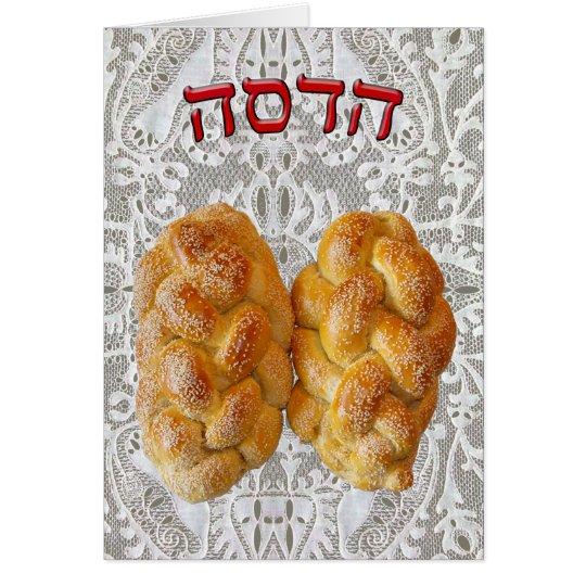 Hadassah - Challah Card