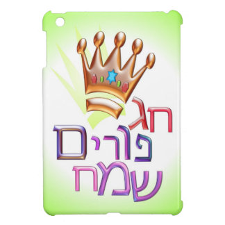 Hag Purim Sameach חג פורים שמח hebrew for PURIM iPad Mini Covers