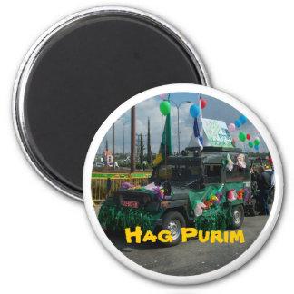 Hag Purim - The Jewish Carnaval in Israel 2 Inch Round Magnet
