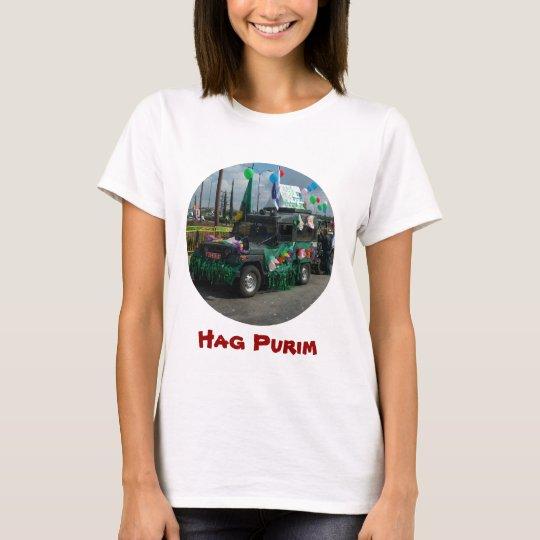 Hag Purim - The Jewish Carnaval in Israel T-Shirt
