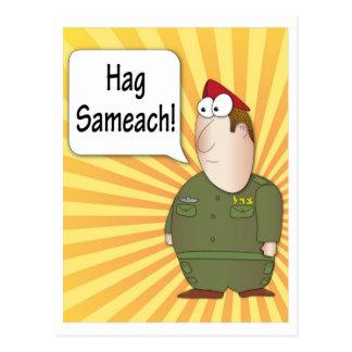 Hag Sameach - Happy holidays Postcard