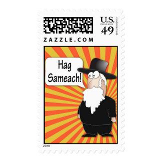 Hag Sameach Postage Stamps