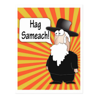 Hag Sameach Postcard -  Happy holidays