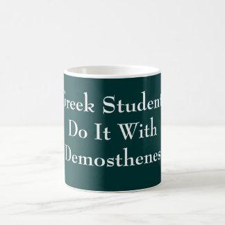 Hágalo con la taza de Demóstenes