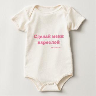 Hágame crecido body para bebé