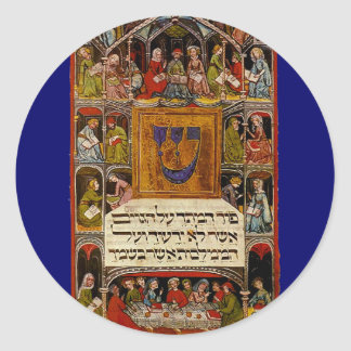 Haggadah Classic Round Sticker