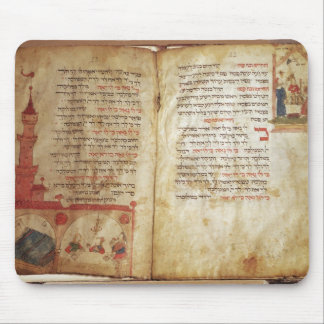 Haggadah for the Eve of Passover Mouse Pad