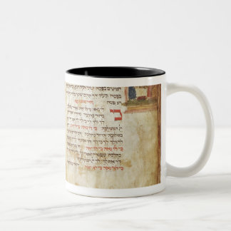 Haggadah for the Eve of Passover Two-Tone Coffee Mug