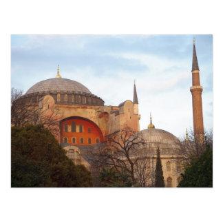 Hagia Sophia inaugurated by the Byzantine Postcard