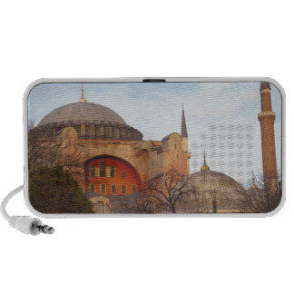 Hagia Sophia inaugurated by the Byzantine Travelling Speaker