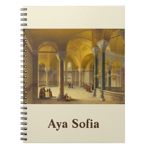 Hagia Sophia Notebook Spiral Notebooks