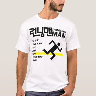 HaHa Bias Shirt