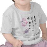 Haiku japonés de la flor de cerezo camisetas