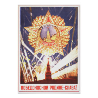 Hail The VIctorious Motherland Poster