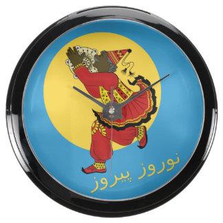 Haji Firooz Blue Sky Eid e Norooz Aquarium Clock