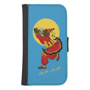Haji Firooz Blue Sky Eid e Norooz Galaxy S4 Wallet Case
