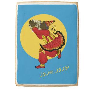 Haji Firooz Blue Sky Eid e Norooz Jumbo Shortbread Cookie