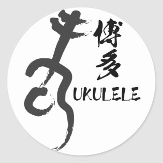 HAKATA UKULELE CLASSIC ROUND STICKER