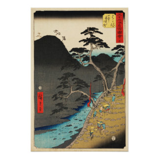 Hakone, Japan: Vintage Woodblock Print