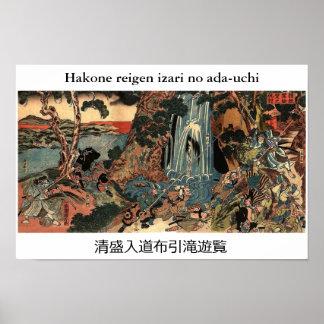 Hakone reigen izari no ada-uchi posters