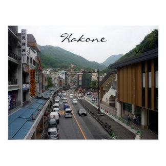 hakone station postcards