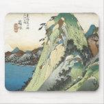 Hakone View of the Lake, Hiroshige, 1831-34 Mouse Mat
