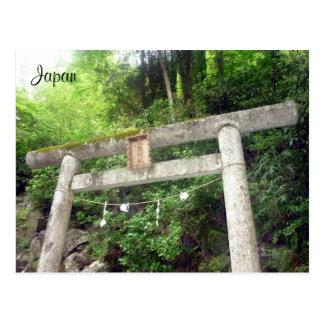 hakone wooden torii postcard