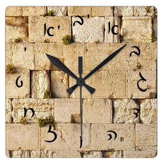 HaKotel - escritura hebrea Reloj Cuadrado