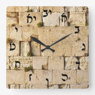 HaKotel - la pared occidental - escritura de Rashi Reloj Cuadrado