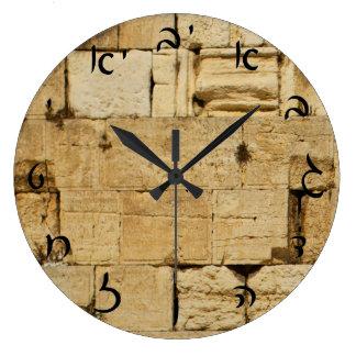 HaKotel - la pared occidental - escritura hebrea Reloj Redondo Grande