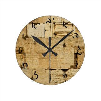 HaKotel - la pared occidental - escritura hebrea Reloj Redondo Mediano