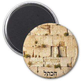 HaKotel - The Western Wall 2 Inch Round Magnet