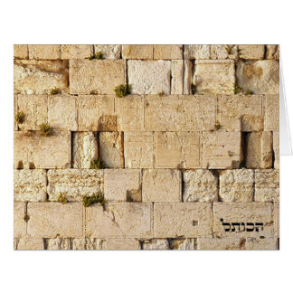 HaKotel - The Western Wall Card