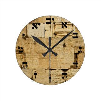 HaKotel - The Western Wall - Hebrew Block Round Clock