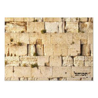 HaKotel - The Western Wall Custom Invites