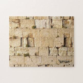 HaKotel - The Western Wall Jigsaw Puzzles