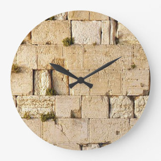 HaKotel - The Western Wall Large Clock