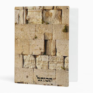 HaKotel (The Western Wall) Mini Binder