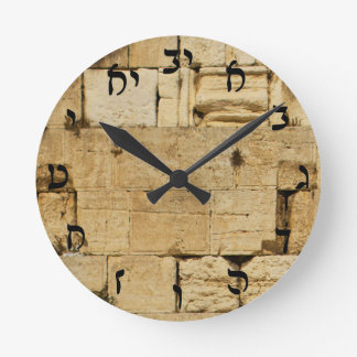 HaKotel - The Western Wall - Rashi Script Round Clock