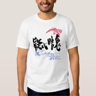 Hakuchu-Do KANJI Calligraphy Art Gishin Anki T Shirt