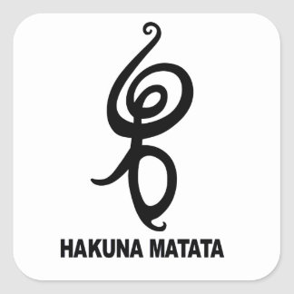 All About The Best Hakuna Matata Symbol Pendant Necklace 925 Www