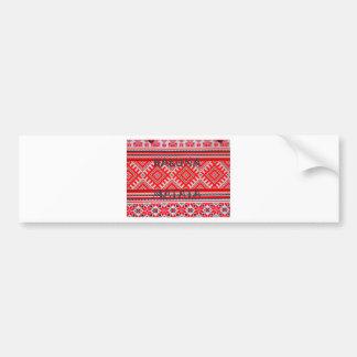Hakuna Matata Graphic Text Art Design Bumper Sticker