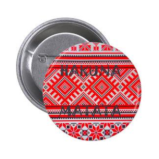 Hakuna Matata Graphic Text Art Design Button