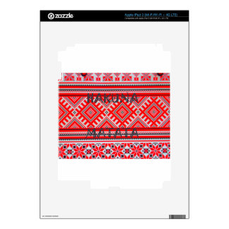 Hakuna Matata Graphic Text Art Design iPad 3 Decal