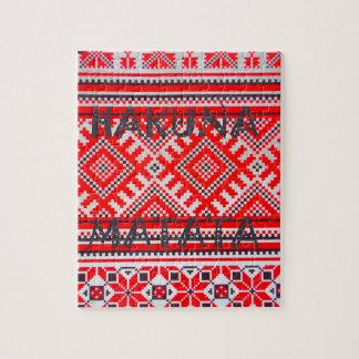 Hakuna Matata Graphic Text Art Design Jigsaw Puzzle