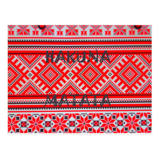 Hakuna Matata Graphic Text Art Design Postcard