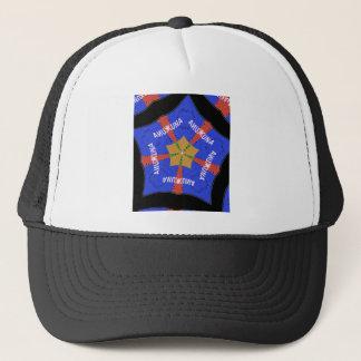 Hakuna Matata Iridiscent Blue Trucker Hat